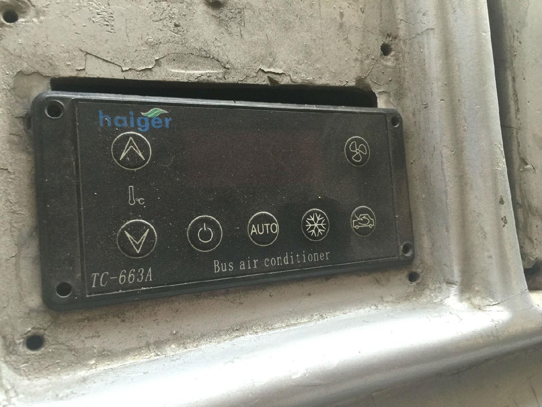 【印度客户心声】太昌客车空调对我最大的帮助是技术支持
